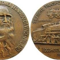 Итальянская настольная медаль, в Москве