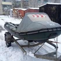Лодка риб Brig 320, в Москве
