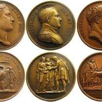 Настольные медали памяти Наполеона, в Москве
