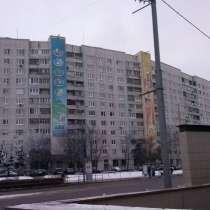 Продам 3-к квартиру в Зеленограде, в г.Москва