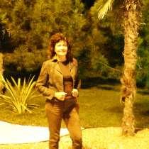 Наталья, 49 лет, хочет познакомиться – Наталья, 48 лет, хочет познакомиться, в Краснодаре