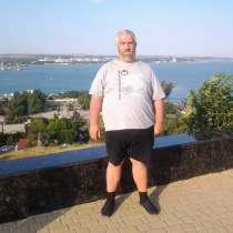 Игорь, 43 года, хочет познакомиться, в Москве