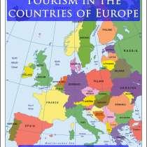 Туризм в европейских странах, в Казани