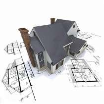 Разработка проектов домов, коттеджей, бань, в Москве