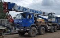 Продам Автокран Галич 32тн, 31м, вездеход камаз, 2012г, в Уфе