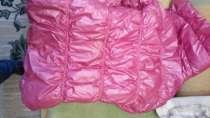 Продам зимнюю курточку на меху розового цвета, в г.Мариуполь