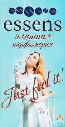 Требуются активные дамы!, в Грозном