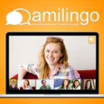 Online Language School – Amilingo, в г.Рига