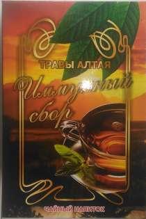 Лекарственный чай, в Бийске