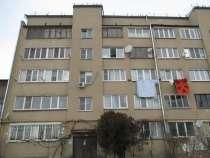 Продаётся 3 комнатная квартира в г. Ессентуки, в г.Ессентуки