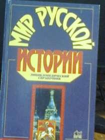 Вся Отечественная история, в Липецке