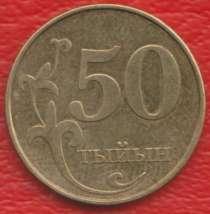 Киргизия 50 тыйын 2008 г., в Орле