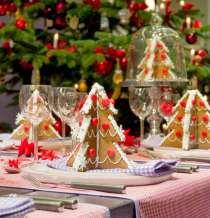 Новый год в Кантри Хоум!, в Иванове