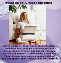 Оператор ПК, в Астрахани