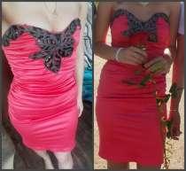 Платье, в г.Витебск