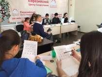 Набор новых групп на скорочтение и развитие памяти, в г.Алматы