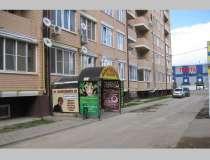 Помещение свободного назначения, 40 м², в Краснодаре