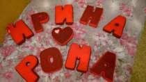 Мягкие буквы подушки для детей и взрослых, в Перми