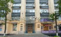 Срочно продам офисное помещение, в Москве