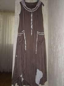 Платье пр. Италия, в г.Самара