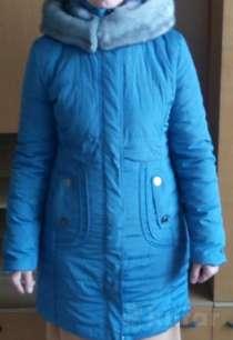 Пальто зимнее на синтепоне, новое, 46 р-р, в г.Гродно