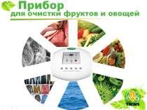 Генератор кислорода, очиститель воды, в г.Симферополь