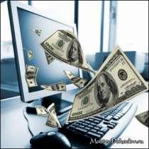 Работа (подработка) в интернете, для всех., в г.Светлый