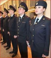 Форменная одежда, в Екатеринбурге