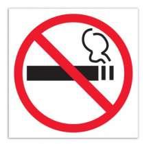 Знак курить запрещено для Роспотребнадзо, в Иванове
