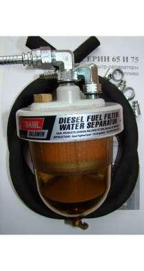 Топливный фильтр сепаратор DAHL-65 DAHL65 неоригинал, в Калуге