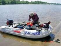 Лодка ПВХ(Баджер) 3,15м, в г.Самара