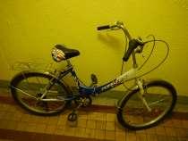 Велосипед FORWARD Valencia, цвет бело-синий, в Москве