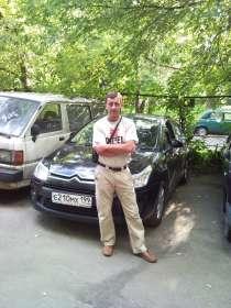 Ищу работу курьером на личном автомобиле, в Москве