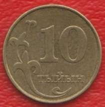 Киргизия 10 тыйын 2008 г., в Орле