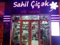 Reklam xidmətləri, в г.Баку
