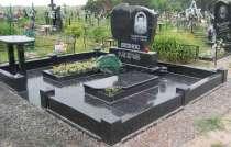 Памятники, благоустройство мест захоронения, в г.Могилёв