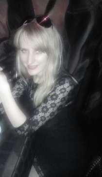 Алена, 28 лет, хочет пообщаться, в г.Минск