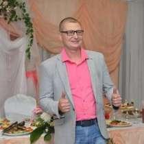 Организация праздников любого формата----Свадьбы!!!Юбилеи!!!, в Бийске