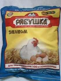 Корм для кур/птицы, кормовая добавка, в Волжский