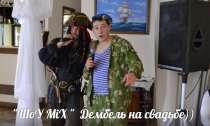 Экспресс поздравление!, в Красноярске