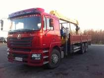 Услуги грузоперевозки аренда манипулятора крана 25 тонн, в Краснодаре
