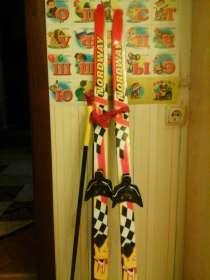 Детские лыжи 120 см. с ботинками в очень хорошем состоянии, в Москве