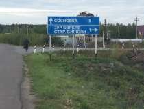Садовый участок, в Казани