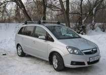 Продаю Opel Zafira, в Энгельсе