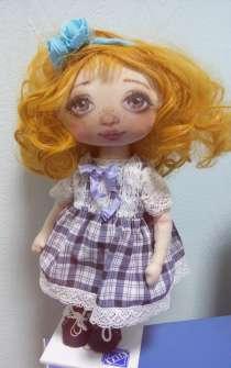 Авторская текстильная кукла, в Омске