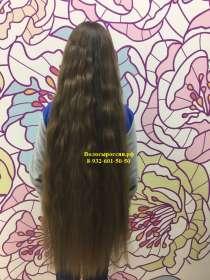 Покупаем волосы в Верхней Пышме! Дорого!, в г.Верхняя Пышма