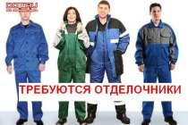 Гипсокартонщик/отделочник, монтажник ГКЛ, в Москве