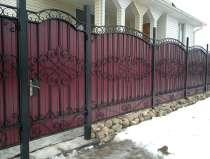 Ворота, заборы и калитки на заказ, в Екатеринбурге