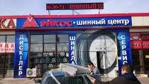 АРЕНДА билбордов под ключ, в г.Шымкент