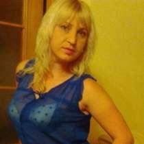 Любовь, 29 лет, хочет пообщаться, в г.Николаев